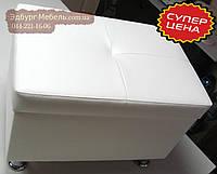 Белый Пуф с втяжкой 600х400х450мм