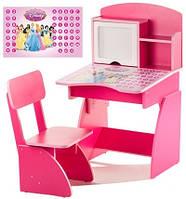 Детская парта и стул Принцессы