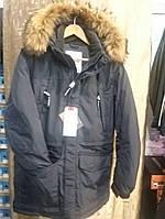 Куртка зимняя мужская Snowimage SICB-G507-3055(цвет т.синий)