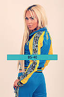 Женский спортивный костюм Bosco Sport Ukraine боско Спорт Украина