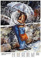 Схема для вышивки бисером Объятия под зонтом