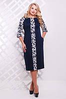 Платье Vlavi Монро  (50-58) завитки