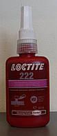 Фиксатор резьбы Loctite 222 (Локтайт 222)