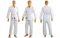 Кимоно для карате белое MATSA рост 120 (00)