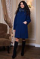 Женское элегантное зимнее пальто с большим мехом (р. 44-54) арт. 978 Тон 388