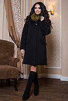 Женское теплое зимнее пальто с большим мехом (р. 44-54) арт. 978 Тон 21