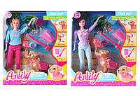 "Кукла типа ""Барби"" LH201530 2вида,с собачкой - кушает,аксесс, в кор. 32*7*35см"