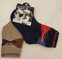 Носки детские на мальчика Малыш 15-24, (цена за 2 пары в упаковке)