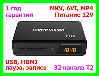 T2 ресивер (тюнер) World Vision T126 (Т2, питание 12V)