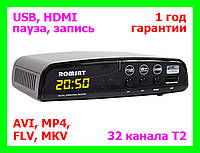 T2 ресивер (тюнер) Romsat T2050+ (32 канала Т2)