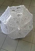 Зонтик детский прозрачный белый,качественная трость