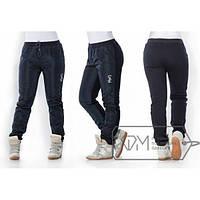 Женские теплые спортивные штаны, зимние, синие, большие размеры