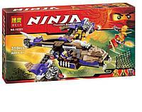 "Конструктор Bela Ninja 10321 (аналог Lego Ninjago 70746) ""Вертолетная атака Анакондраев"" - Нинзяго"