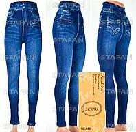 Подростковые гамаши под джинс на тонком меху A428-11-R