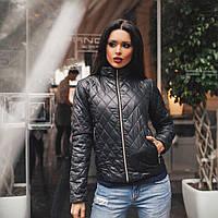 Модная демисезонная женская куртка на молнии плащевка на синтепоне
