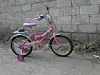 Велосипед детский от 115 см двухколесный  Monster High 18 дюймов на  4, 5, 6, 7 лет для девочки