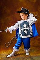 Карнавальный костюм Мушкетера (в синем)