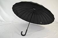 """Черный зонт-трость на 24 спиц от фирмы """"Monsoon""""."""