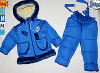 Зимний комбинезон +куртка на мальчика 1,2,3 года