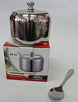 Сахарница с ложкой Vesta BG-35