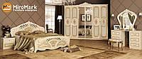 Спальный гарнитур Regina / Реджина радика беж (6 модулей)