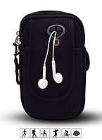 Чехол-сумка на руку для телефона до 5 дюймов