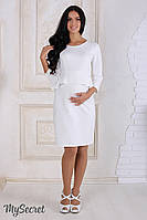 Платье трикотажное Catherine   для кормящих мам от ТМ Юла мама