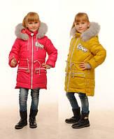 Красивое зимнее пальто  для девочек  Love