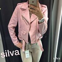 Женская куртка Кожанка розовая
