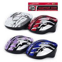 Шлем для роликов скейтов самокатов Profi MS 0033