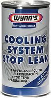Герметик для радиатора автомобиля WYNN'S COOLING SYSTEM STOP LEAK 3 - СТОП ТЕЧЬ СИСТЕМЫ ОХЛАЖДЕНИЯ