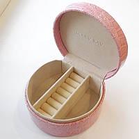 Шкатулка для украшений под «кожу крокодила» розовая Мери Кей/Mary Kay 11х9.7х5.7см
