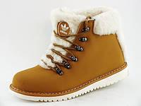 Зимние ботинки женские Adidas из натуральной кожи с натуральной овчиной рыжие