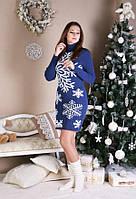 Вязаное платье с орнаментом - Снежинка