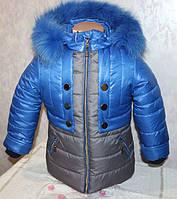 Теплый,модный комбинезон+куртка на девочку (ЗИМА) 98,104,110,116 см Натуральный мех