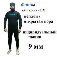 Пошив гидрокостюмов на заказ 9мм Heiwa EX; нейлон / открытая пора