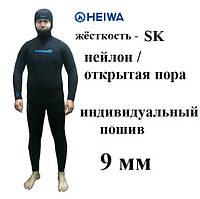 Индпошив гидрокостюмов 9мм Heiwa SK; нейлон / открытая пора