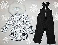 Детский Зимний комбинезон на девочку +куртка на2-3,3-4,4-5, 5-6 лет натуральная опушка (писец-Белый альбинос)