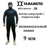 Индпошив гидрокостюма 9мм Yamamoto 38; нейлон суперстрейч / открытая пора