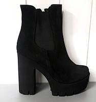 Ботинки демисезонные женские замшевые на толстом каблуке W0006