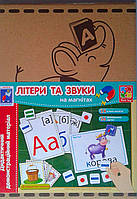 Дидактический материал: Літири та звуки на магнітах VT3701-05 Vladi Toys Украина