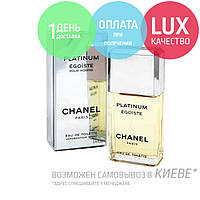 Chanel Egoiste Platinum. Eau De Toilette 100 ml / Туалетная вода Эгоист Платинум Шанель 100 мл