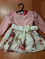Детское нарядное платье с бусами для девочки, розовое