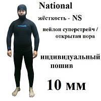 Пошив костюмов для подводной охоты 10мм National NS; чёрный нейлон суперстрейч / открытая пора