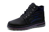 Ботинки зимние Gore Tex, мужские, на меху, натуральная кожа, черные с синим, р. 40 41 42 43 44 45
