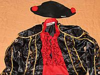 Карнавальный костюм торэодора