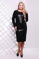Нарядное чёрное женское платье  с пайетками  батал с 54 по 62 размер