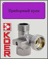 "Приборный кран  Koer 1/2""х3/4х1/2"" ВНН вентильный"