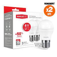 Набор светодиодных ламп MAXUS G45 6W E27 4100K белый свет 220V 2 шт. (2-LED-542)