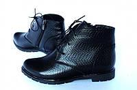 Женские ботинки на шнуровке, натуральная кожа - рептилия